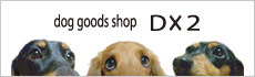 dog goods shop D×2